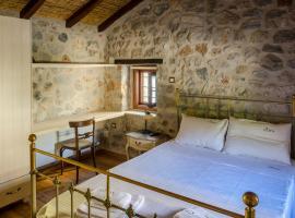 Hotel photo: Ev Zin Folia