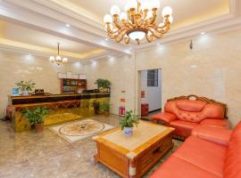 A picture of the hotel: Feihang Guesthouse