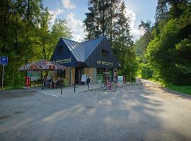 Hotel near Словацкий рай