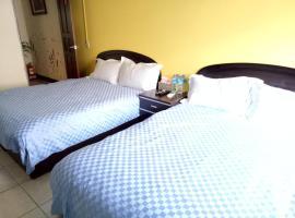 Hotel photo: Coastland
