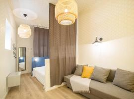Hotelfotos: Loft deco Lyon centre
