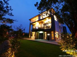 Hotel photo: WMS Villa