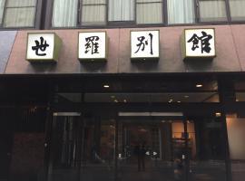 Hotel near Hiroszima