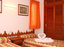 מלון צילום: Apartamentos del Rey