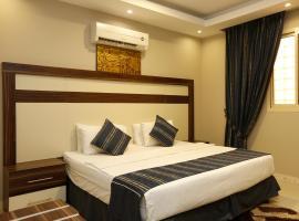 Hotel photo: Altawfeeq Aparthotel