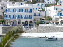 Hotel photo: Paradissos Hotel
