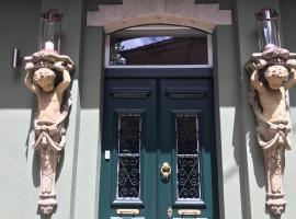 酒店照片: Chalet Sintra 1892