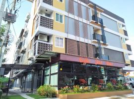 A picture of the hotel: Rinrada Place Hotel