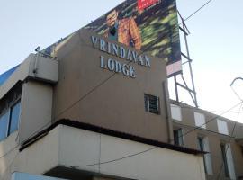 होटल की एक तस्वीर: Vrindavan Lodge