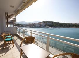 Hotel Photo: Chalkida Seafront Apartment