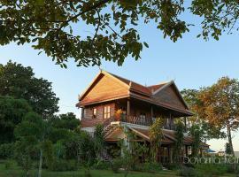 Hotel photo: Green Plateau Lodge