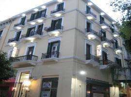 Hotel photo: Elikon