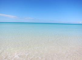 Hotel photo: Breathtaking Beach Views