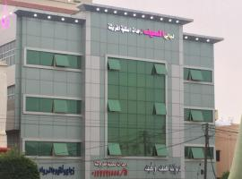 Hotel near Саудовская Аравия