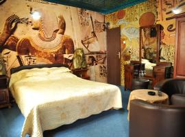 A picture of the hotel: Guesthouse Prenociste Faraon