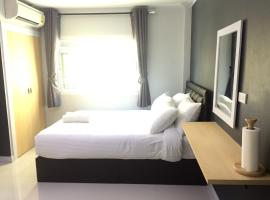 Фотографія готелю: A-Place Suvarnabhumi