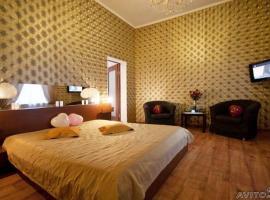 Hotel Photo: Geralda Hotel on Marata