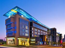 酒店照片: Aloft Oklahoma City Downtown – Bricktown