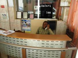 Фотографія готелю: Safari Inn