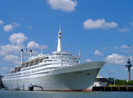 Hình ảnh khách sạn: ss Rotterdam Hotel en Restaurants