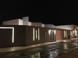 Hotel photo: Villa Rekaaz