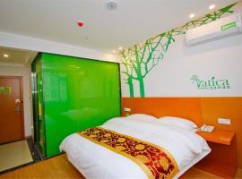 Hotel photo: Vatica Qingdao Licang District Xiazhuang Road Hexie Plaza Hotel