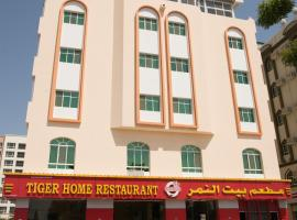 Hotel Foto: Tiger Home Hotel Apartments