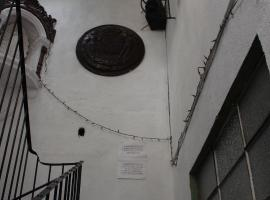 Hotel photo: Hotel Calle Ancha