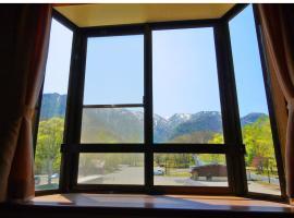 Hotel photo: Okunikko Park Lodge Miyama