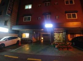 Hotel Photo: Daejeon Guesthouse Sky Garden