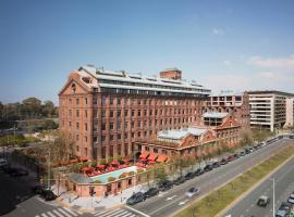 Hotel near Аржентина