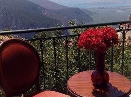 Hotel photo: Apollonia Hotel
