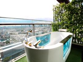 A picture of the hotel: Rama3 Star View Residence