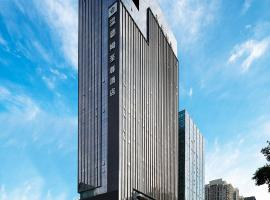 Hotel photo: Shenzhen Futian Wyndham Grand