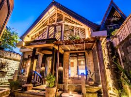 Foto di Hotel: Bali One Love Villas