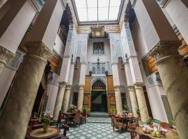 Hotel photo: Dar victoria