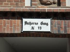 A picture of the hotel: Ballhorn