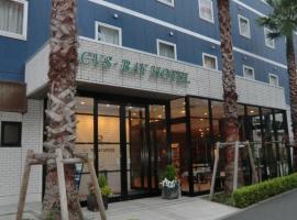 Hotel photo: CVS Bay Hotel