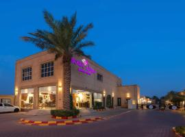 Hotel photo: Boudl Al Nakheel