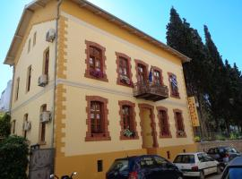 Fotos de Hotel: Sofia Apartments