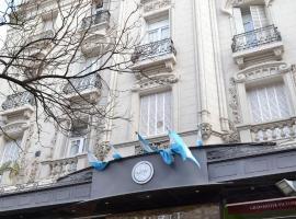 صور الفندق: Gran Hotel Victoria Cordoba Argentina