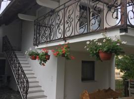 Фотографія готелю: Vila Nuni