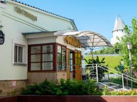 Hotel near Kasan