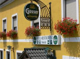 A picture of the hotel: Hotel Restaurant Stöckl