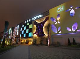 Hotel photo: Affair motel Co.Ltd