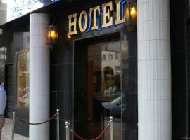 Hotel Photo: Hotel Yasmine