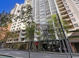 Hotel photo: Astra Apartments Sydney