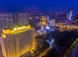 Hotel Photo: Shangri-La Hotel Harbin
