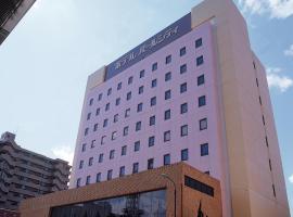 Hotel photo: Hotel Pearl City Akita Kawabata