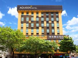 Hotel Photo: Aqueen Hotel Zhuhai